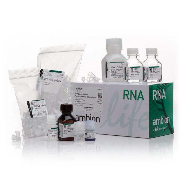 کیت استخراج DNA | خرید کیت استخراج DNA